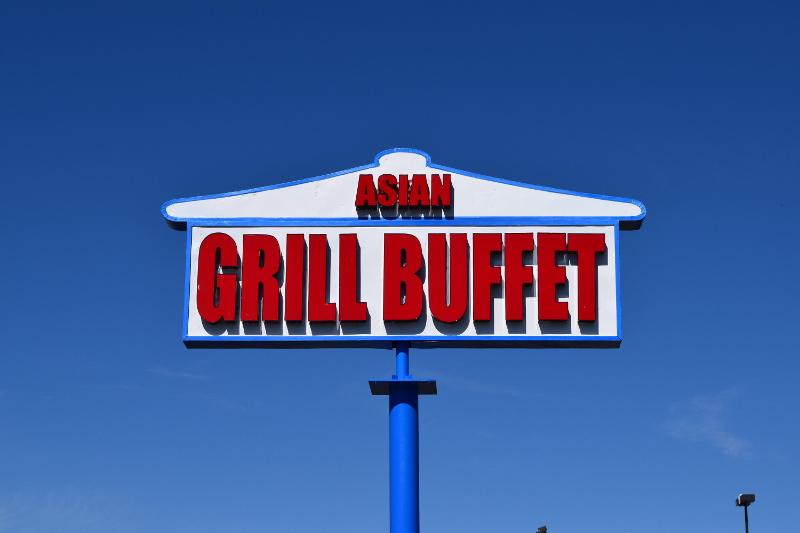 Asian Grill Buffet