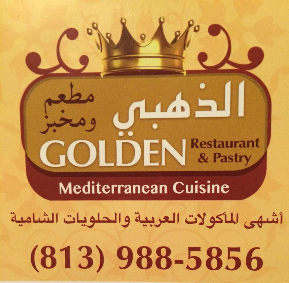 Golden Bakery & Restaraunt