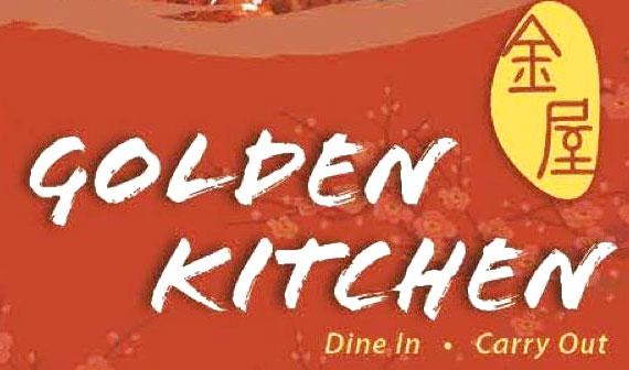 Golden Kitchen @ Monticello