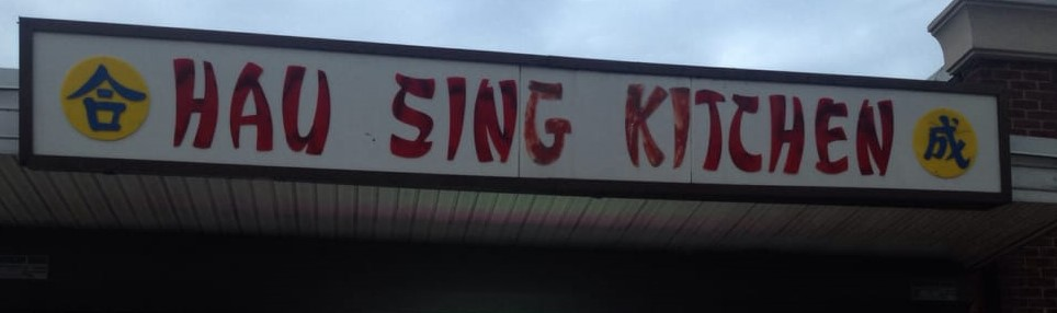 Hau Sing Kitchen