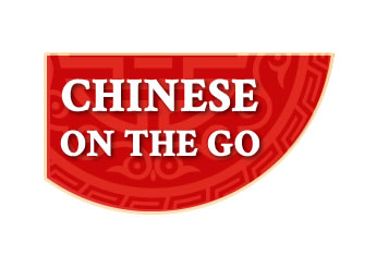 Chinese On the Go