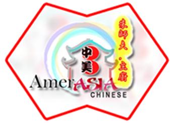 KungFood Chu's AmerAsia