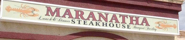 Maranatha Steakhouse