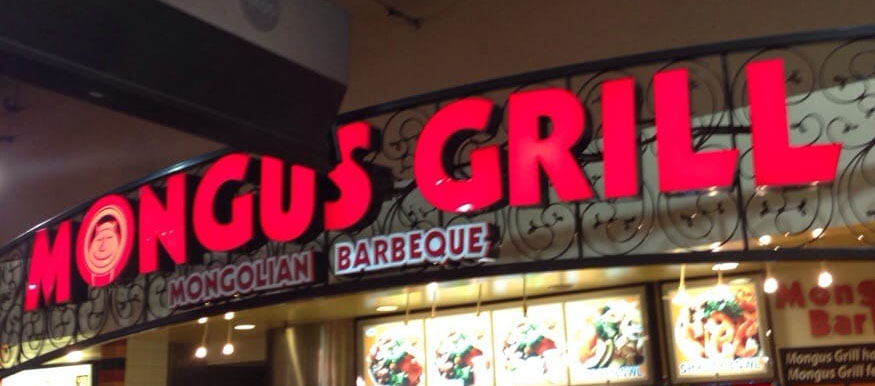 Mongus Grill