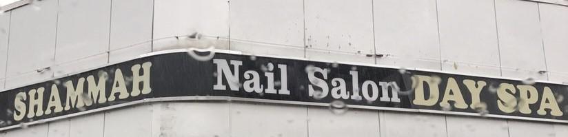 Shammah Nail & Spa